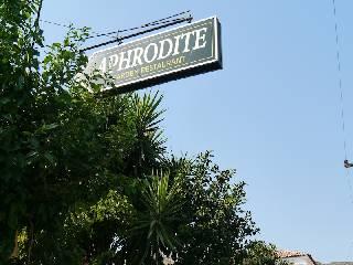Taverna Afrodite