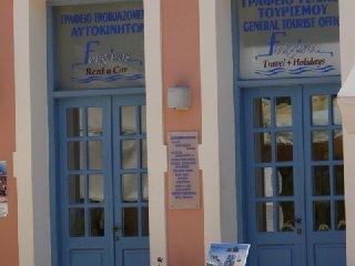Fougaros Travel