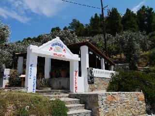 Megalo Mourtias