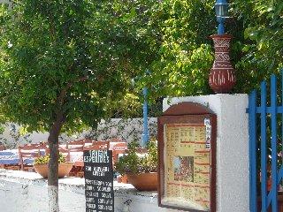 Taverna Esperides