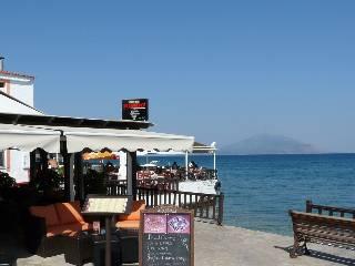 Bar Akrogiali