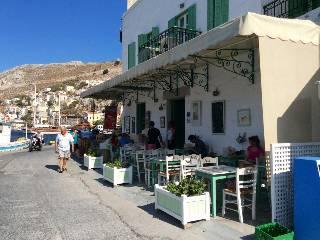 Porte Cafe Bar
