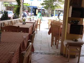 Scirocco Cafe Restaurant