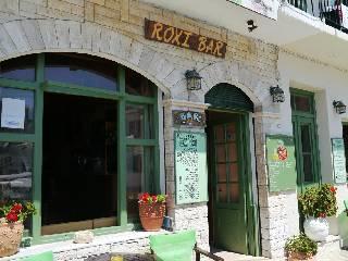 Roxi Bar